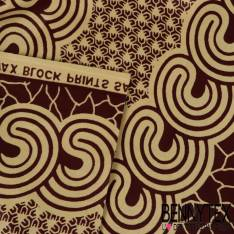 Wax Africain N°150 : Motif Aborigène Naïf bicolore Crème et Choco